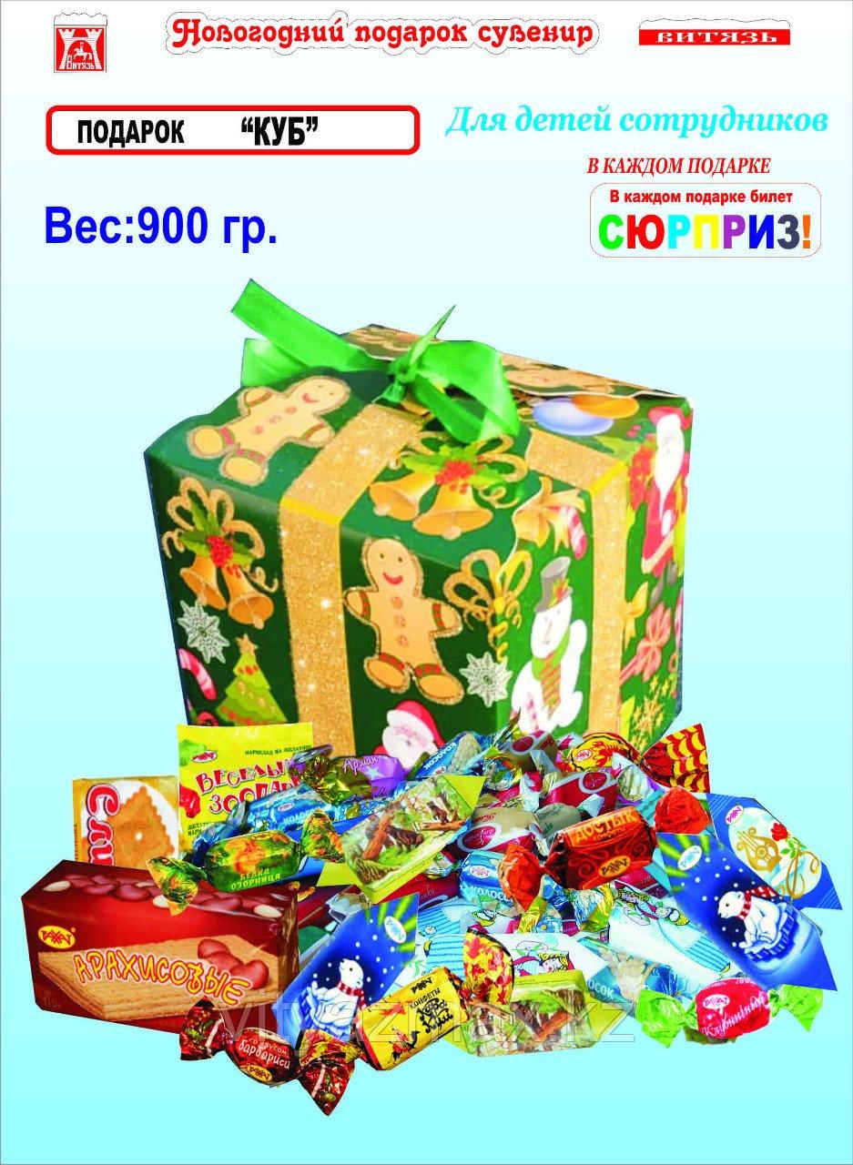"""Новогодний подарок """"КУБ """" 900гр"""