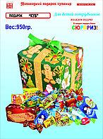 """Новогодний подарок """"КУБ"""" 950гр"""