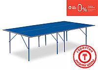 Теннисный стол Hobby Ligh - любительский стол для использования в помещениях, фото 1