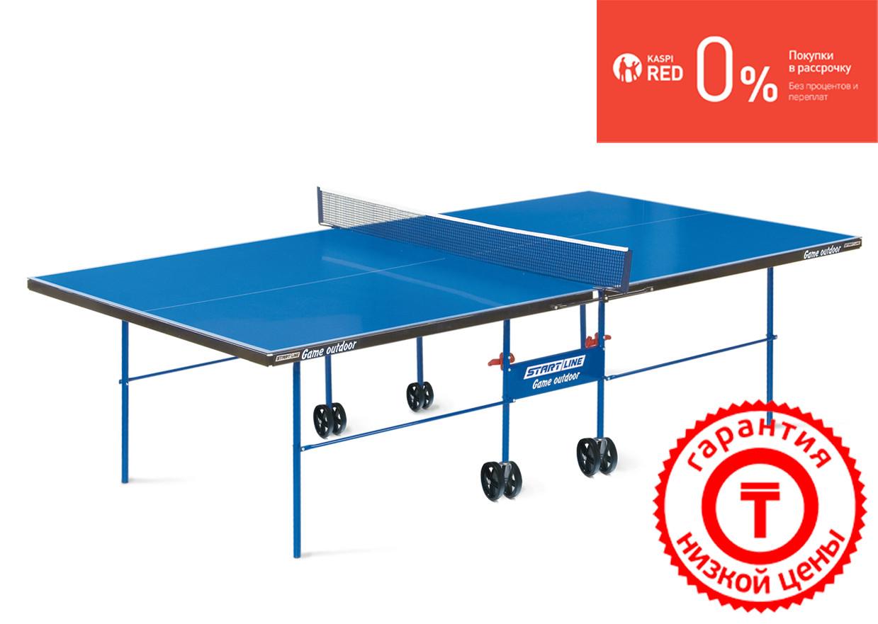Всепогодный теннисный стол Start Line Game Outdoor LX с сеткой (игровой набор в подарок)