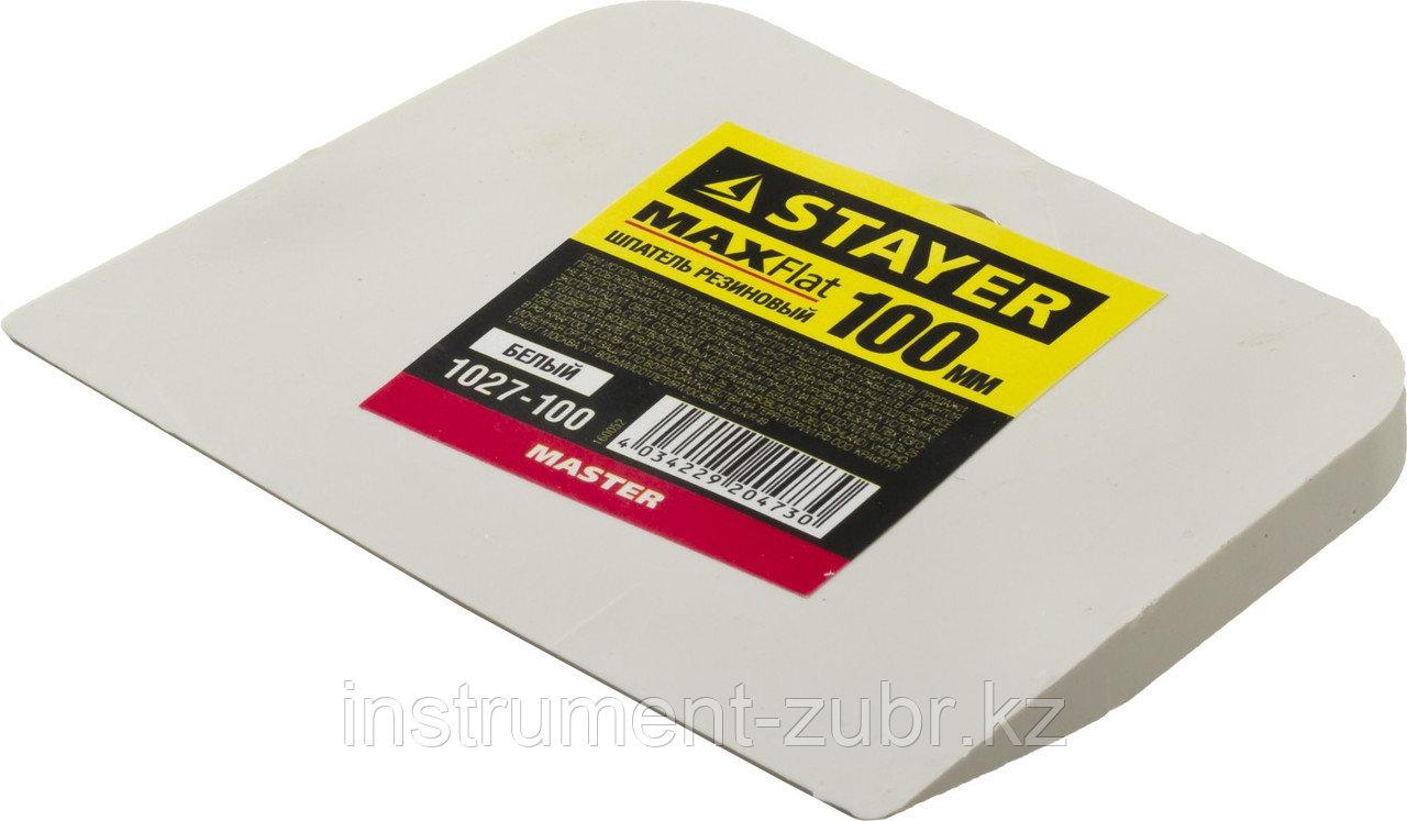 "Шпатель STAYER ""MASTER"" резиновый белый, 100мм"