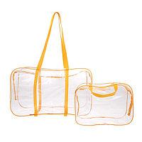 Сумка в роддом 33х53х24 с косметичкой ПВХ200, цвет желтый