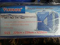 Палатка для зимней рыбалки Tuohai 2.20