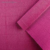 Бумага гофрированная, 988 тёмно-фиолетовая, 50 см х 2,5 м