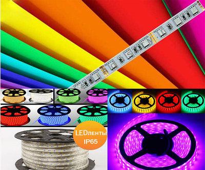 Ленты LED светодиодные 12, 24,220v (led strip)