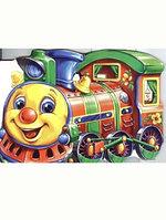 Ранок Книжка-вырубка Озорные машинки Пойыз (поезд)