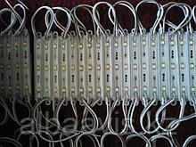 Модули светодиодные диоды, led модули, модули SMD 2835