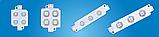 СМодули светодиодные диоды, led модули, модули SMD 3528 без силикона, фото 2