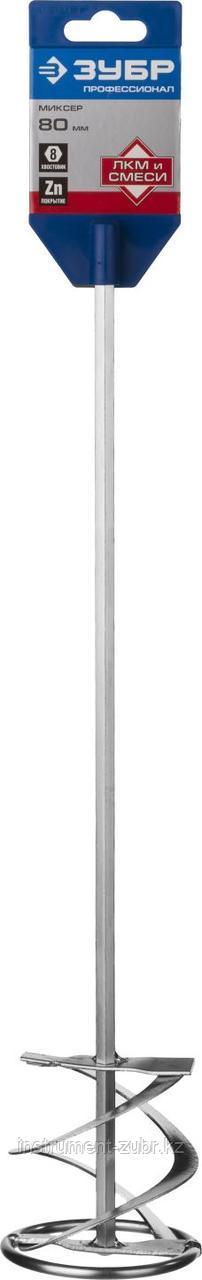 """Миксер ЗУБР """"ПРОФЕССИОНАЛ"""" для красок, шестигранный хвостовик, оцинкованный, на подвеске, 80х400мм"""