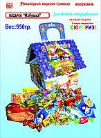 """Новогодний подарок """"Избушка """" 950гр, фото 1"""