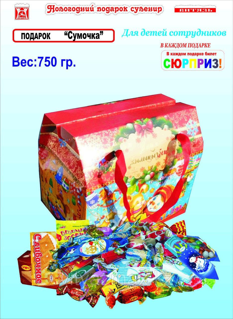 """Новогодний подарок """"Сумочка"""" 750гр"""
