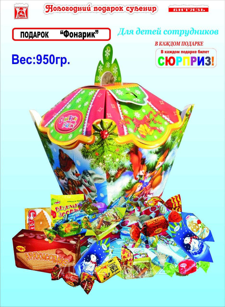 """Новогодний подарок """"Фонарик """" 950гр"""
