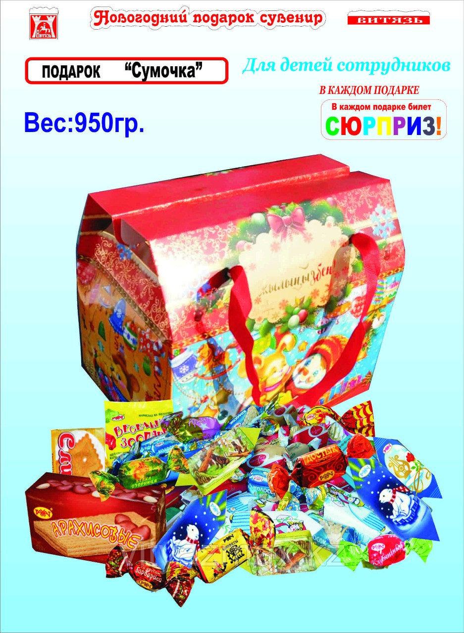 """Новогодний подарок """"Сумочка"""" 950гр"""