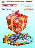 """Новогодний подарок """"Куб"""" 750гр, фото 2"""