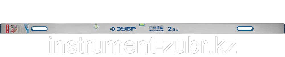 Правило-уровень с ручками ППУ-Р, 2.5 м, ЗУБР