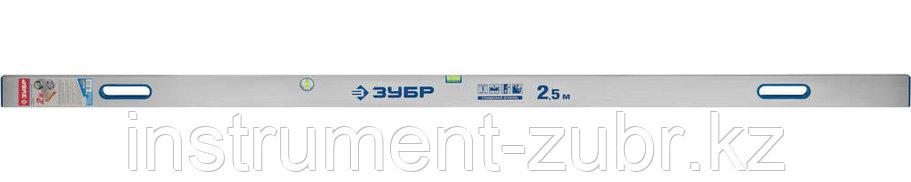 Правило-уровень с ручками ППУ-Р, 2.5 м, ЗУБР, фото 2