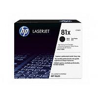 Картридж HP CF281X, 81X ORIGINAL для HP LaserJet Enterprise M605/M606/M630 MFP (up to 25.000 pages)