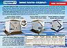 Зимние палатки «Следопыт» «КУБ-Эконом» 3-х слойная 1.8х1.8, фото 6