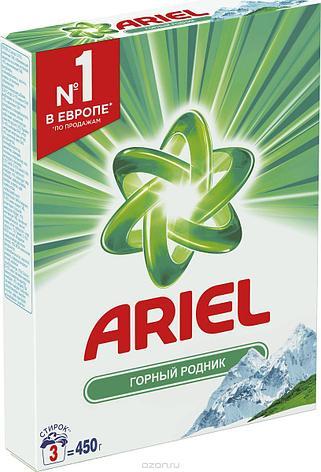 Стиральный порошок Ariel 450г, фото 2