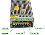 Трансформатор понижающий для светодиодных лент, блок питания для ленты светодиодной 100 w. 12-220 в., фото 3