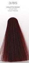 3/85 Краска для волос Escalation NOW (исскуственный интеллект)