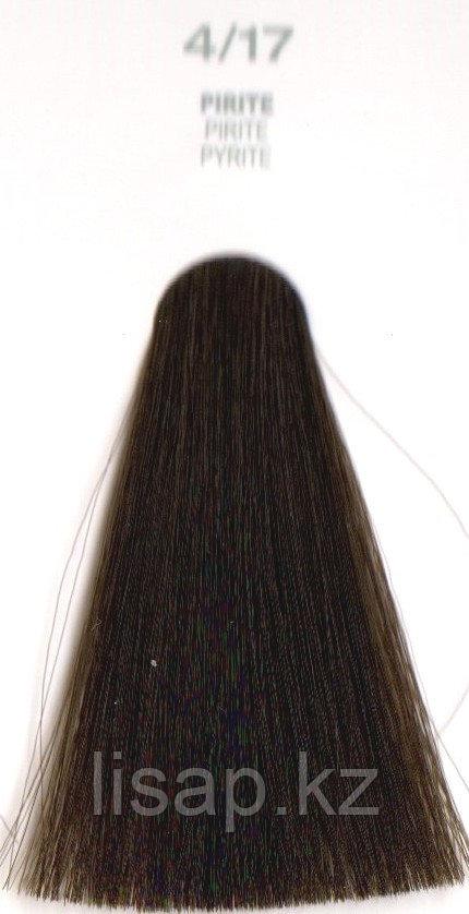 4/17 Краска для волос Escalation NOW (исскуственный интеллект)