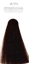 4/71 Краска для волос Escalation NOW (исскуственный интеллект)