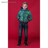 Куртка для мальчика, рост 122 см, цвет лайм КМ-12/14