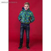 Куртка для мальчика, рост 128 см, цвет лайм КМ-12/15