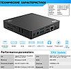 Мини-ПК ОЗУ:2Гб ПЗУ:32Гб Atom X5-Z8350 Intel HD400, фото 4