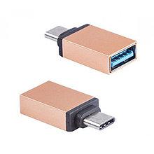 Переходник USB Type C-USB 3.0
