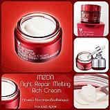 MIZON Night Repair Melting Rich Cream. Ночной восстанавливающий крем, фото 3