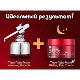 MIZON Night Repair Seruming Ampoule.Ночная восстанавливающая сыворотка для уставшей кожи, фото 3