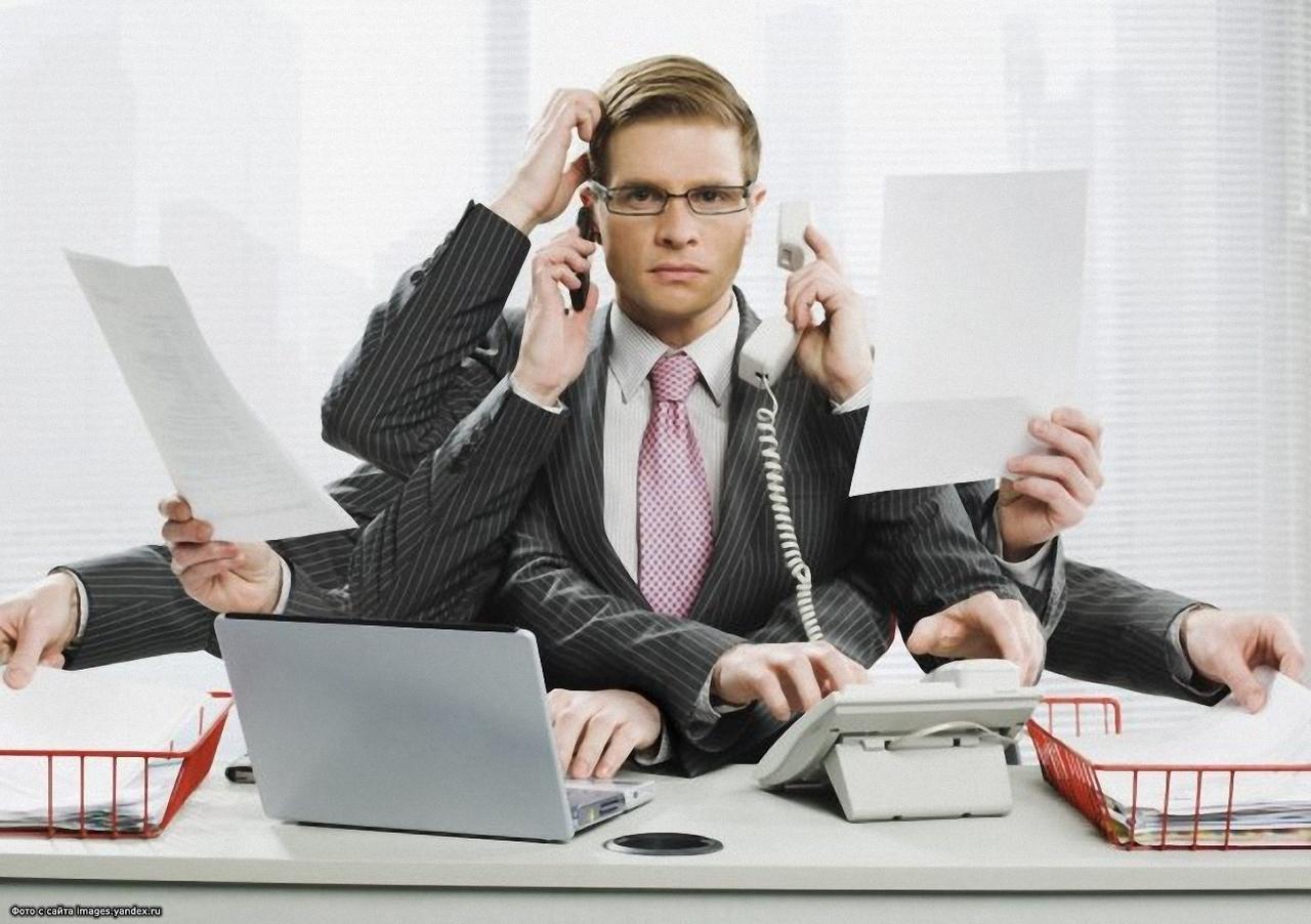Хроническая усталость. Повышение работоспособности