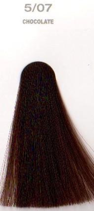 5/07 Краска для волос Escalation NOW (исскуственный интеллект)