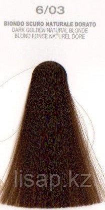 6/03 Краска для волос Escalation NOW (исскуственный интеллект)