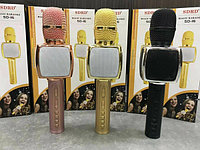 Колонка-Микрофон Magic Karaoke SDRD SD-16