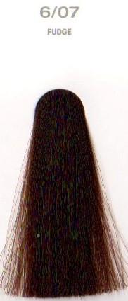 6/07 Краска для волос Escalation NOW (исскуственный интеллект)