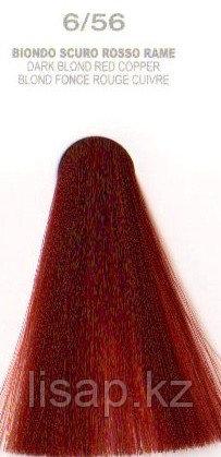 6/56 Краска для волос Escalation NOW (исскуственный интеллект)