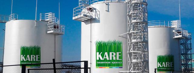 """Защитные покрытия компания """"Kare"""""""