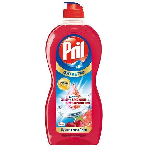 Средство для мытья посуды Pril 450 мл, фото 2
