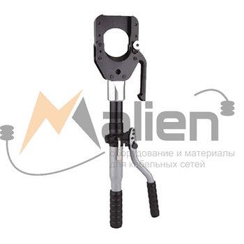 НГКР-85 Ножницы гидравлические кабельные ручные МАЛИЕН