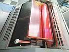 RYOBI 524HE, 2004г., 30 мил.отт., 4 краски В3, максимальная комплектация, фото 6