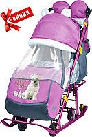 Санки-коляска Ника 7-2 new (dog (орхидея))
