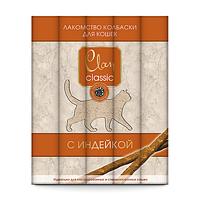Clan Classic Мясные колбаски для взрослых кастрированных кошек с индейкой