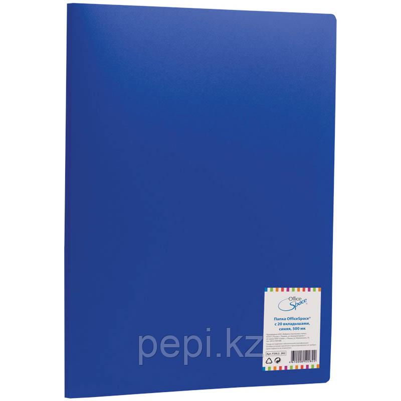 """Папка """"OFFICESPACE"""" с 20 вкладышами, А4 15мм, 500мкм, синяя"""