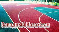 Резиновое покрытие спортивных площадок, толщина 12мм