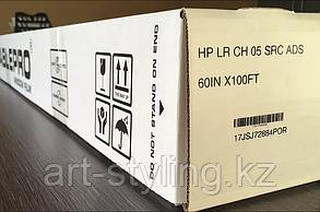 Тонировочная пленка Stablepro HP ADS