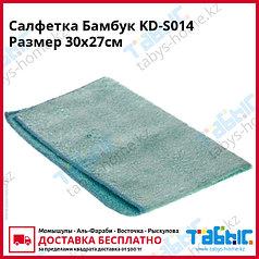 Салфетка Бамбук 30х27см KD-S014