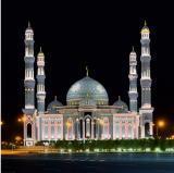 Мечеть Хазрет Султан Астана